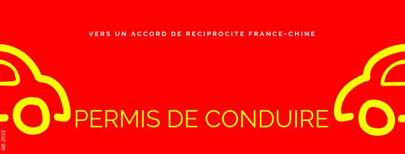 France-Chine: reconnaissance réciproque des permis deconduire?